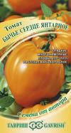 Томат Бычье сердце янтарное 0,1 г (ГАВ)
