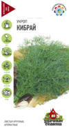 Укроп Кибрай 3гр (ГАВ) Уд.семена