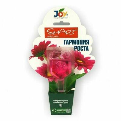 Стимулятор для комн. цветов