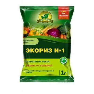 Экориз №1 для овощных культур 1гр (200) Евросемена