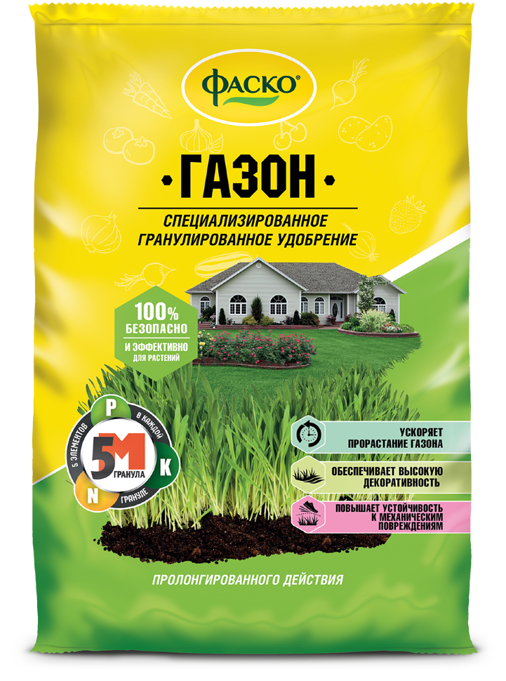 Для газонов комплексное  3кг фаско ШТР ( 10шт)