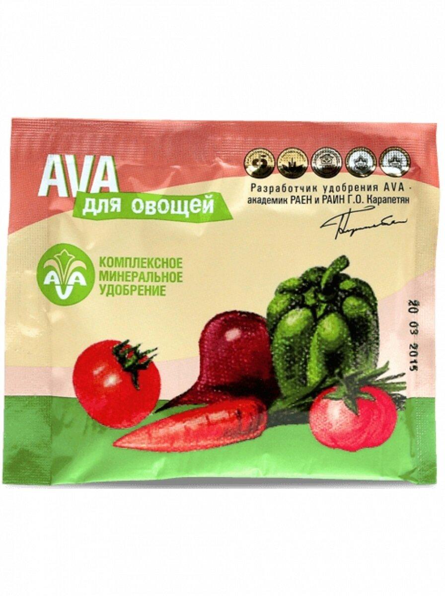 АВА овощное и для рассады 30гр