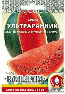 Арбуз Ультраранний Кольчуга (НК)