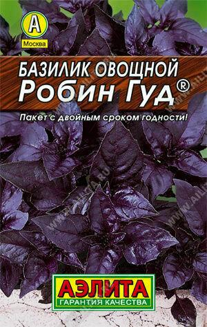 Базилик Робин Гуд фиолетовый Аэ 0,3гр Ц ЛИДЕР