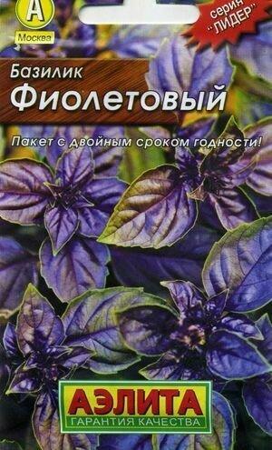 Базилик Фиолетовый Аэ Ц ЛИДЕР