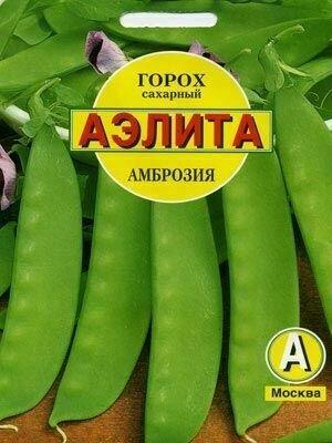 Горох Амброзия 25 гр Аэ Ц