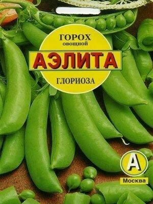 Горох Глориоза 25 гр Аэ Ц