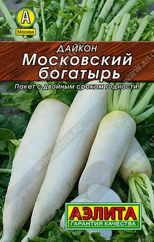 Дайкон Московский богатырь Аэ 1гр Ц ЛИДЕР