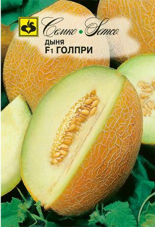 Дыня Голпри 5шт (СЕМ)