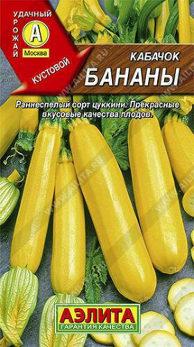 Кабачок Бананы 1гр Аэ Ц