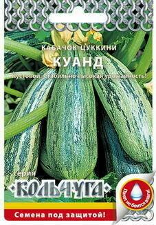 Кабачок Куанд цуккини Кольчуга (НК)