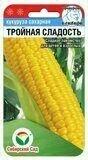 Кукуруза Тройная сладость 10шт (СибСад)