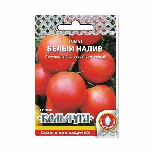 Томат Белый налив Кольчуга 0,2гр (НК) *