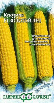 Кукуруза Золотой лед 5г (ГАВ)