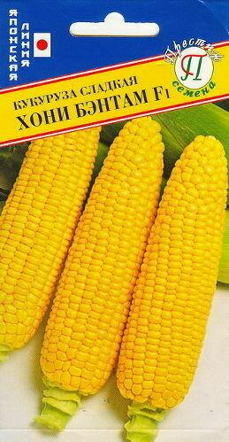 Кукуруза Хони Бэнтам сладкая15шт (Престиж)
