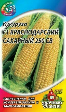 Кукуруза Краснодарский сах  5г металлизир (ГАВ) хит.3
