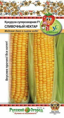 Кукуруза Сливочный Нектар суперсладкая (НК)