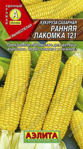 Кукуруза Ранняя Лакомка сахарная Аэ Ц 7г