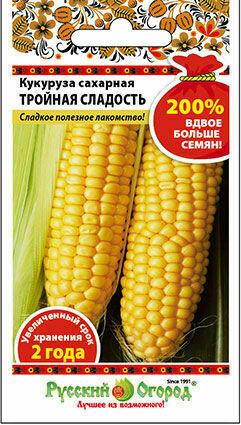 Кукуруза Тройная сладость сахарная 200% 8гр (НК)