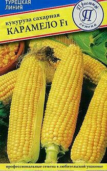 Кукуруза Карамело 15шт (Престиж)