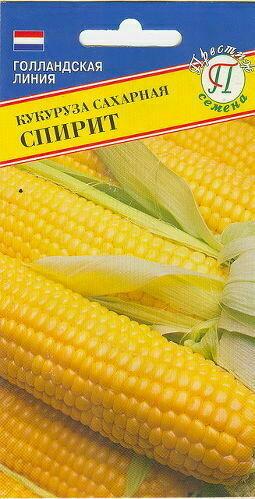 Кукуруза Спирит  сахарная 15шт (Престиж)