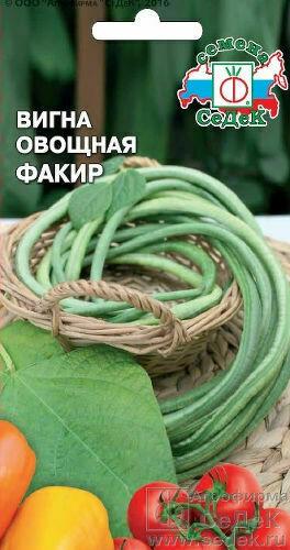 Вигна овощная Факир (СД)