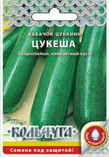 Кабачок Цукеша Кольчуга 1,5гр (НК)