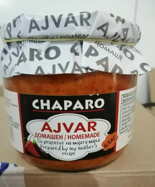 Домашен Ајвар 370 gr / Homemade Ajvar 370 gr . Благ и лут / Mild and hot .