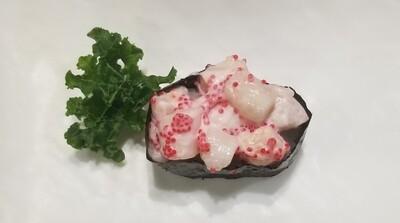 Chopped Scallop