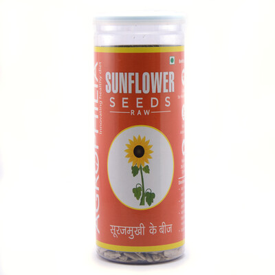 Agrophilia Sunflower Seeds Can pack (150g)
