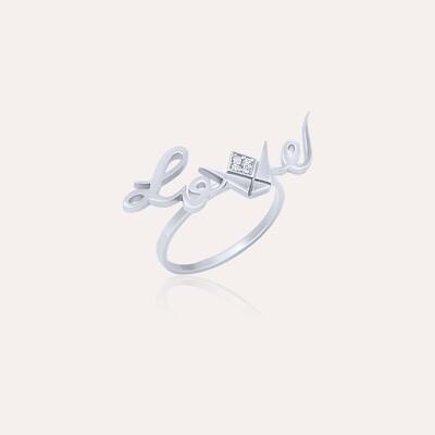 Love Ring White Gold & Diamond