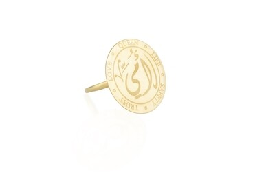 Tribute Gold Lira Ring