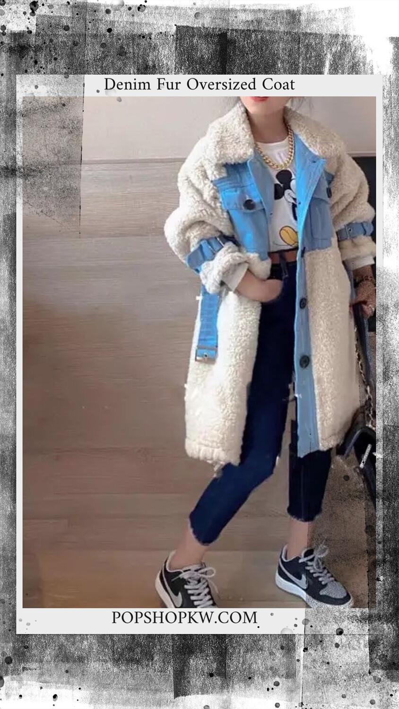 Denim Teddy Fur Oversized Coat