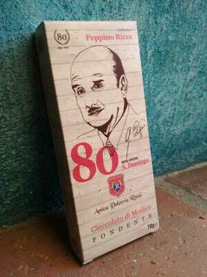 Chocolate Modica IGP 100gr  80% S. Domingo special edition 70g