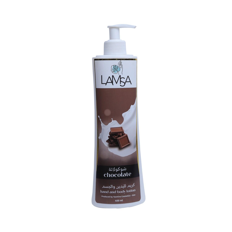 Lamsa Hand & Body Lotion Chocolate