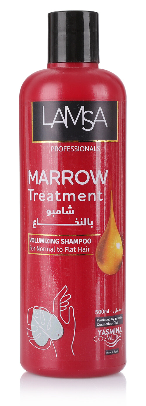 Lamsa Shampoo