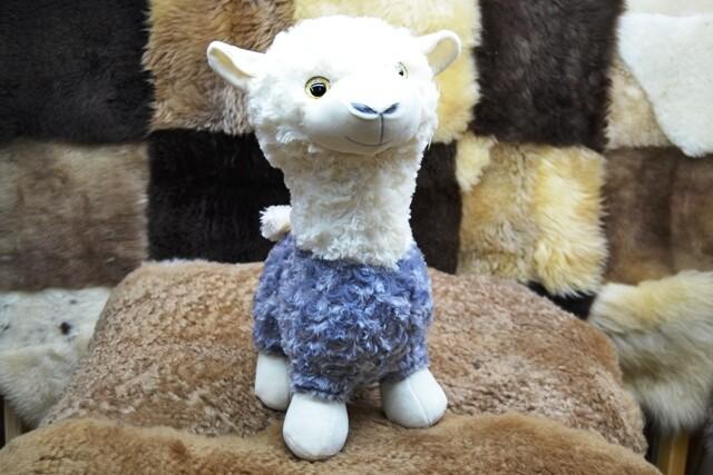 Alpaka, Amy , ca. 46 cm