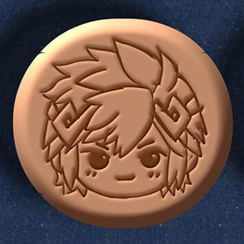 (LTD) FE Cookie Cutter
