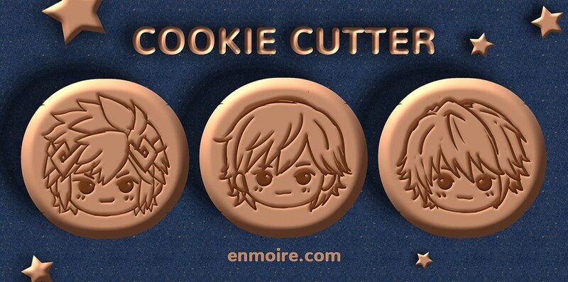 (LAST) FE Cookie Cutter