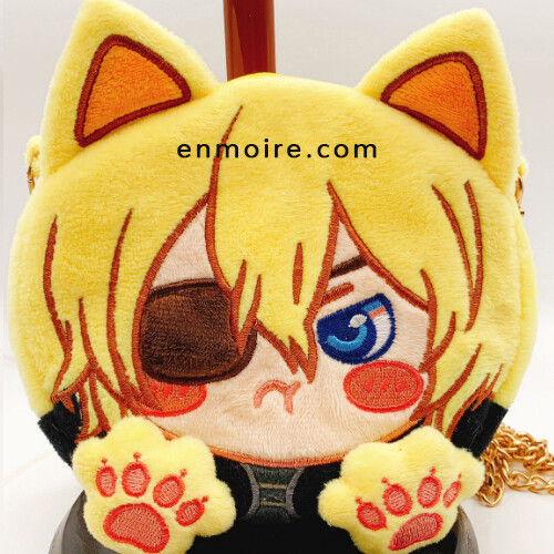 Dimitri Plush Purse