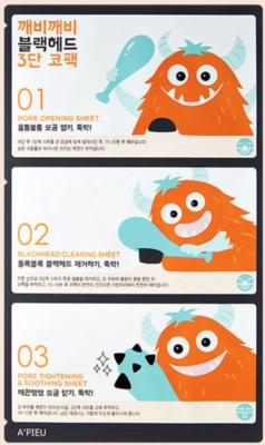 A'pieu | Goblin Blackhead 3-Step Nose Sheet