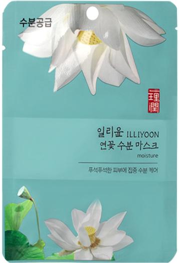 ILLIYOON | Lotus Moisture Mask