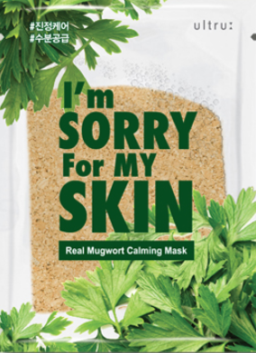ultru : | I'm Sorry For My Skin Real Mugwort Calming Mask