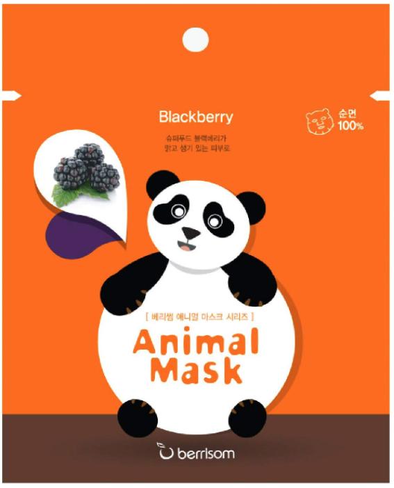 Berrisom | PANDA Animal Mask Blackberry