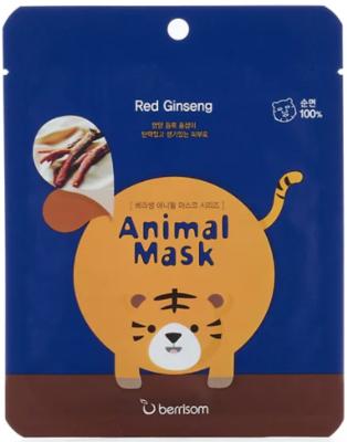 Berrisom | TIGER Animal Mask Red Ginseng