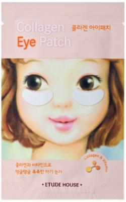 Etude House | Collagen Eye Patch