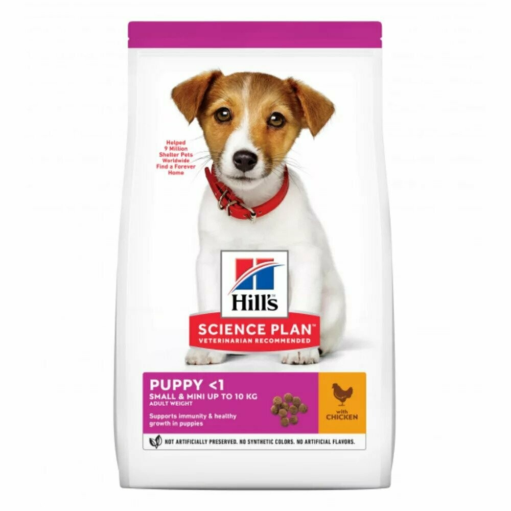 Hill's Science Plan Puppy Small & Mini Breed Chicken Flavour