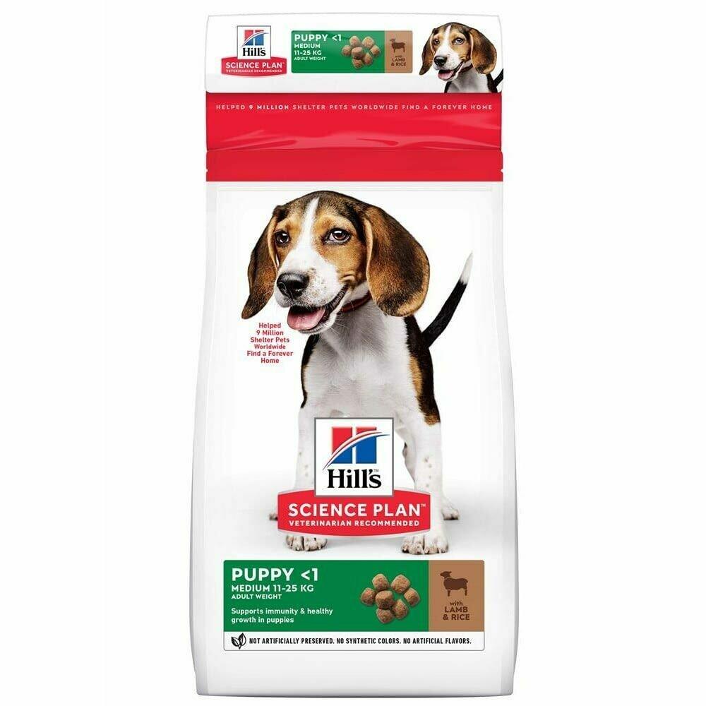 Hill's Science Plan Puppy Medium Breed Lamb & Rice Flavour