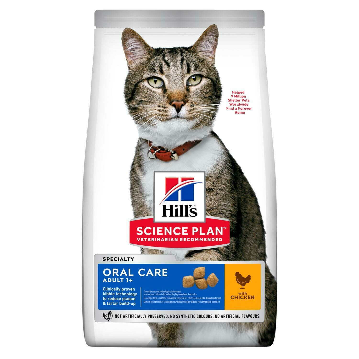 Hill's Science Plan Adult Oral Care Dry Food Chicken Flavour