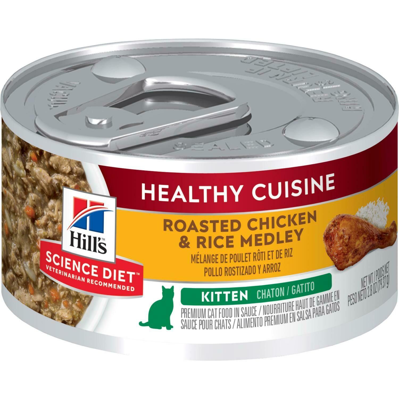 Hill's Science Plan Kitten Wet Food Chicken & Rice Flavour